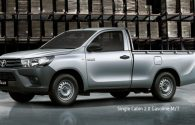New Toyota Hilux Single Cabin
